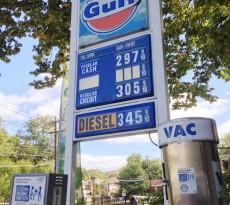 Gas_Price_3326