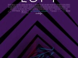 The-Loft-Movie-Poster